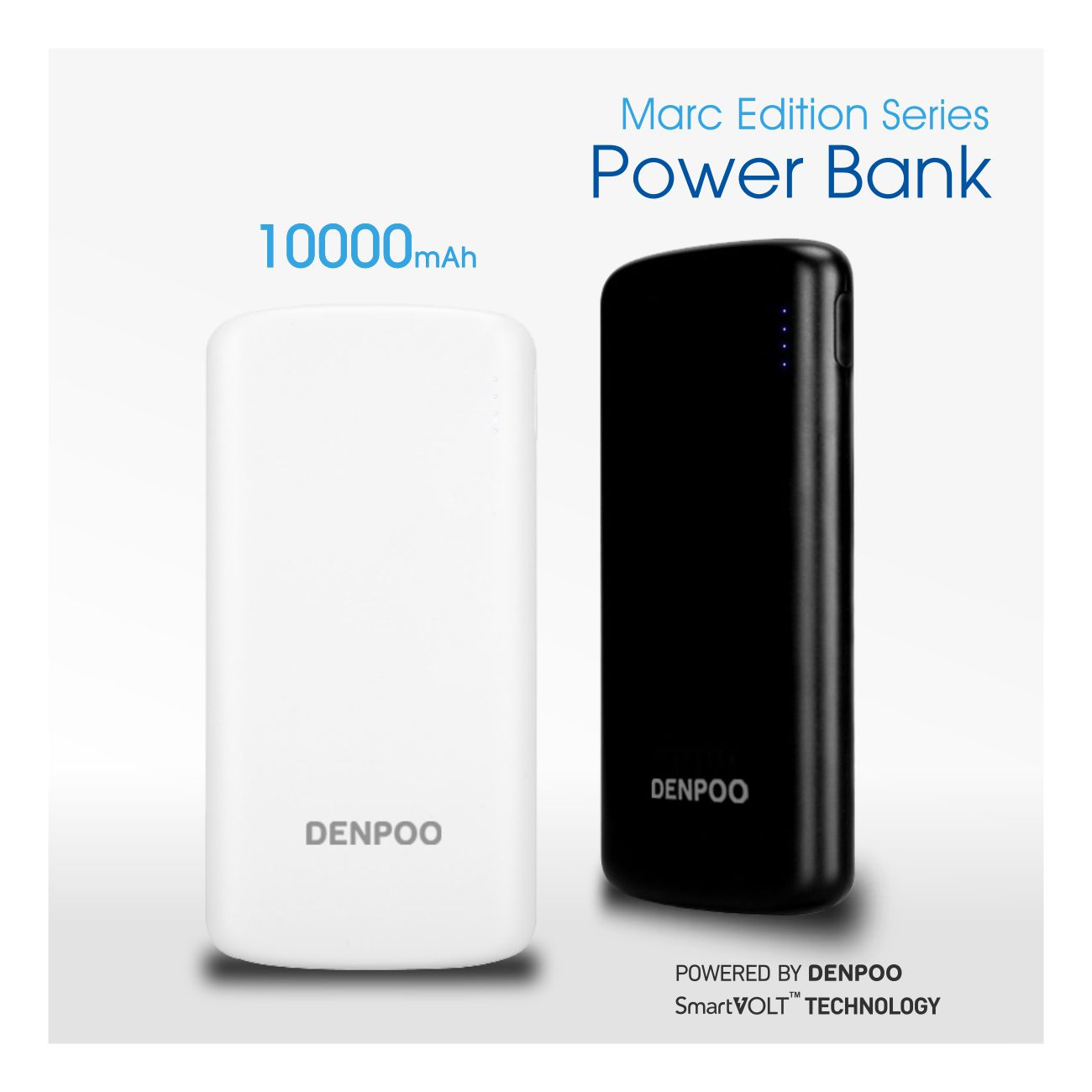 PowerBank (Marc Edition) 1